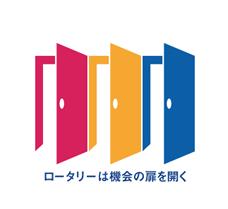 ri_logo_2020-21