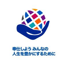 国際テーマロゴ