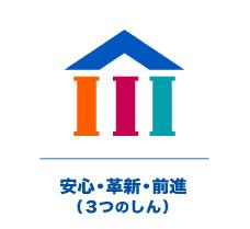 クラブテーマロゴ
